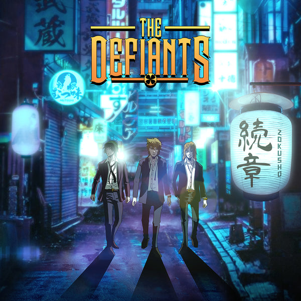 The Defiants - Zokusho CD