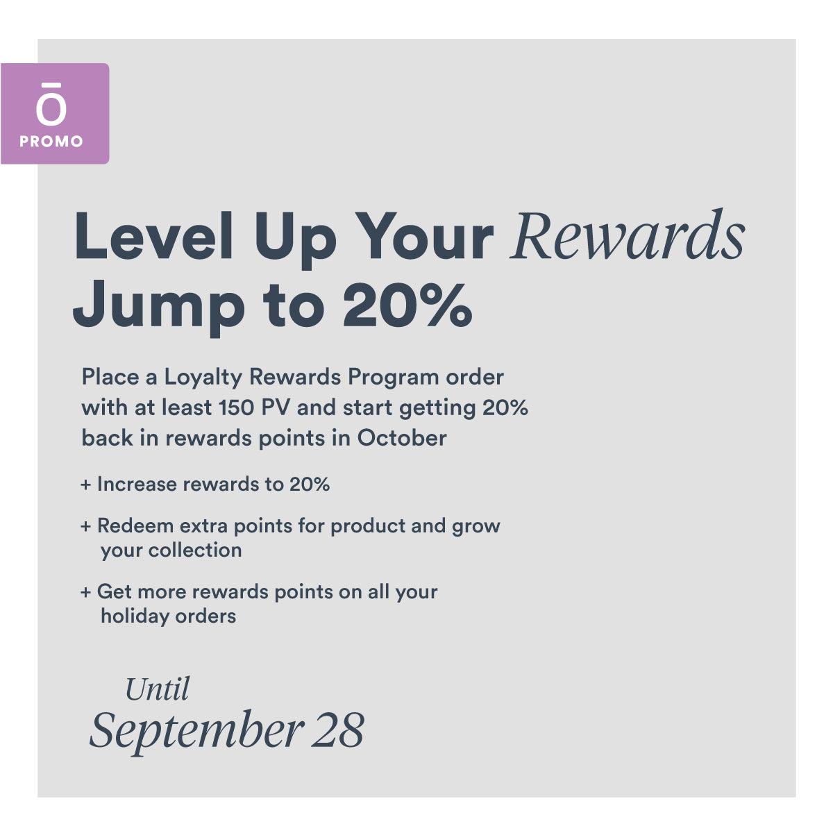 doTERRA Level Up Your Rewards Promotion