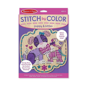 Melissa & Doug Stitch by Color Puppy & Kitten Toy