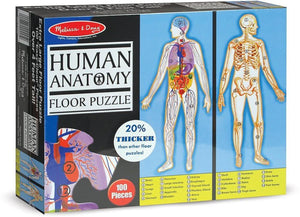 Melissa & Doug Human Body Floor Puzzle (100 pc)