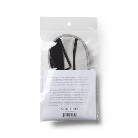 Binchotan Charcoal Eye Mask Gift Set