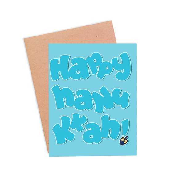 Happy Hanukkah Card - PaperFreckles