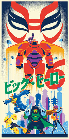 Cyclops Print Works Print #13: ビッグ・ヒーロー6 (Big Hero 6) by Eric Tan