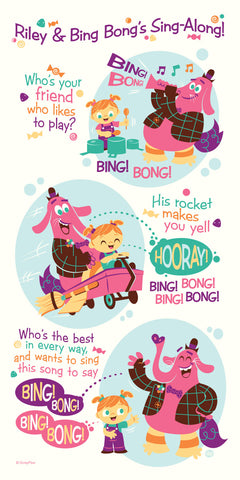 Cyclops Print Works Print #33: Riley & Bing Bong's Sing-Along! by Dave Perillo