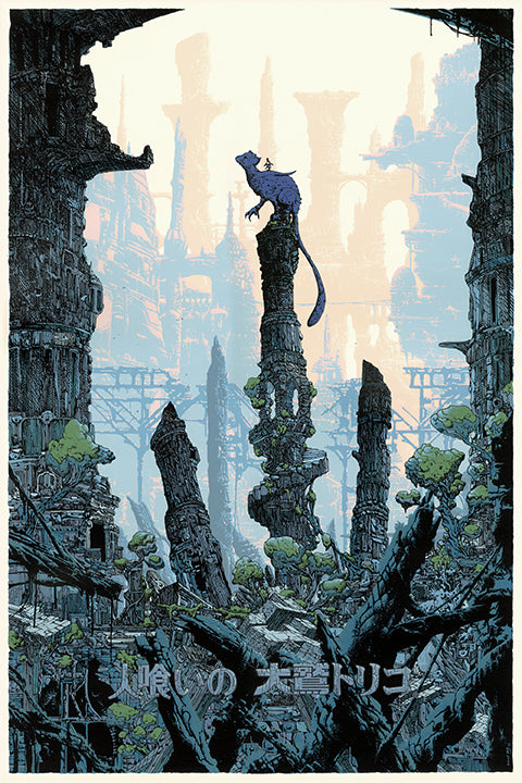 The Last Guardian Variant by Kilian Eng