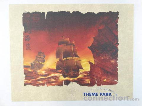 Disney Pirates Of The Caribbean Design Group Limited Release Lithograph