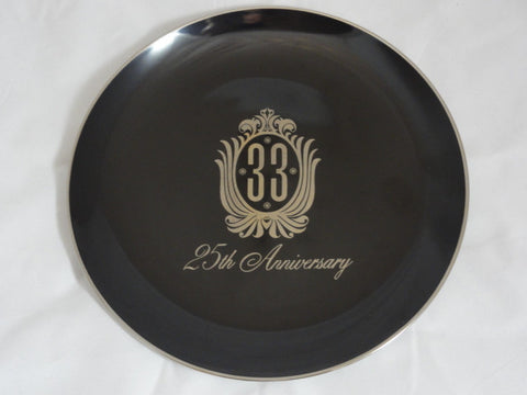 Disneyland Vintage 1992 CLUB 33 EXCLUSIVE 25th Anniversary Limited Edition Plate