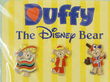 Disney Theme Park Exclusive DUFFY BEAR 7 Pin Set