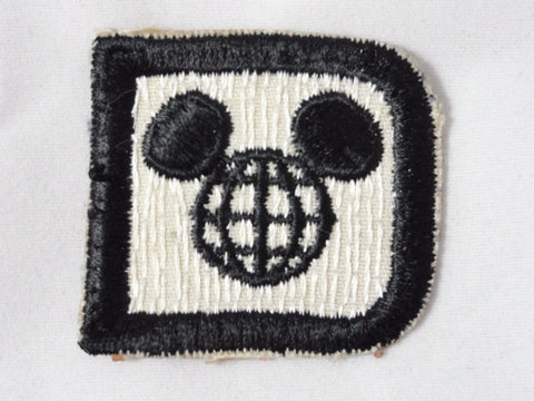 "Walt Disney World Vintage ""D"" Logo Icon Embroidered Cast Member Uniform Patch"