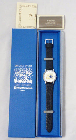 Tokyo Disneyland LE 5000 DONALD'S WACKY KINGDOM 1999 Special Event Exclusive Leather Band Watch