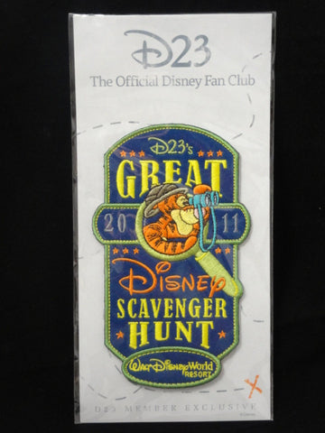 D23 Official Disney Fan Club Member Exclusive WDW 2011 Great Disney Scavenger Hunt Tigger Embroidered Patch SEALED
