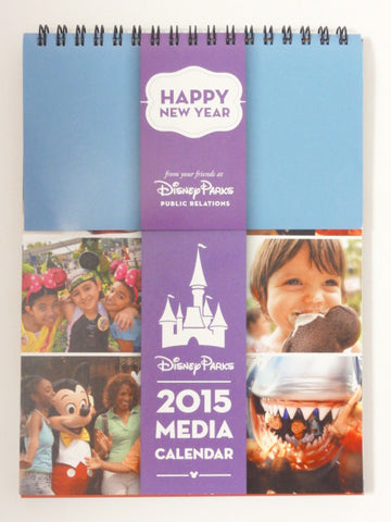 Disney Parks Public Relations Retired 2015 Media Exclusive Events Calendar