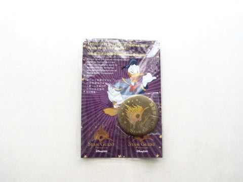 Hong Kong Disneyland Star Guest Pinback Button