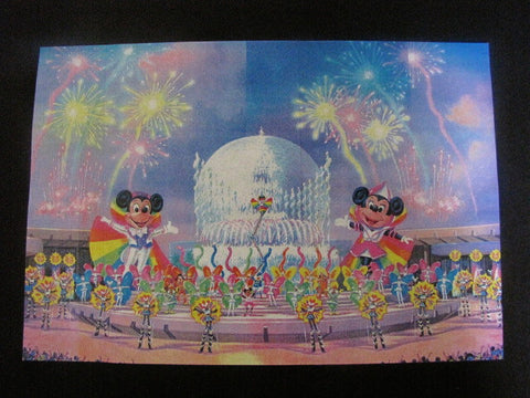 Disney World Rare EPCOT Splashtacular Stage Show WDI Circulated Concept Art Printout