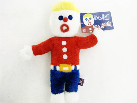 Mr. Bill 2012 Multipet Talking Plush Dog Toy