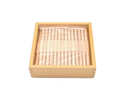 PinkMontesori 45 Spindles in a Box - Pink Montessori Montessori Material for sale @ pinkmontessori.com - 1
