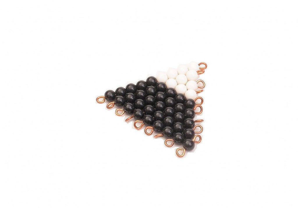 PinkMontesori Black and White Bead Stairs - Pink Montessori Montessori Material for sale @ pinkmontessori.com