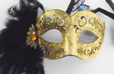 MK144 - Set of 2 Assorted Gold/Silver Masks with Feathers - Tamarr Imports Innovative Giftware Pty Ltd