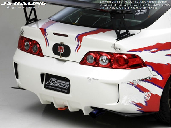 J's Racing Type-S Rear Bumper for RSX (DC5)