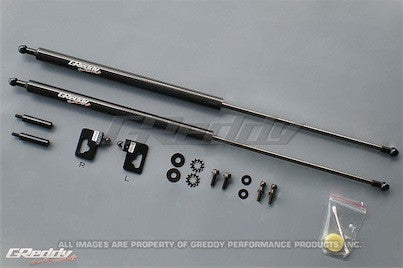 GReddy Carbon Hood Damper Kit  S2000 (AP1/AP2)