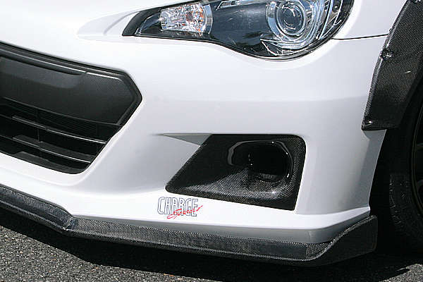 ChargeSpeed Brake Duct Covers - 2012+ FR-S / BRZ / GT-86