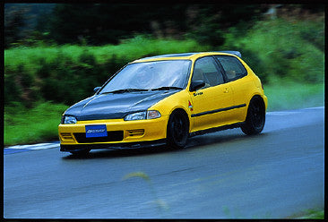 Spoon Sports Carbon Front Lip - 92-95 Civic (EG6)