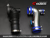 Cusco Air Suction Pipe - 12+ FR-S / BRZ / GT-86