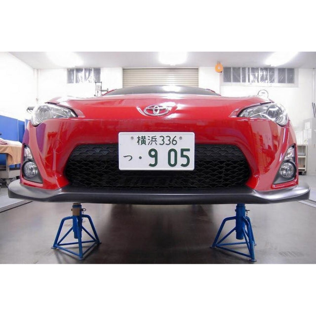 ASM I.S. DESIGN FRONT AERO WING WET CARBON - 2017+ Toyota GT-86 / 13-17 FR-S / 13+ BRZ (ZN6/ZC6)