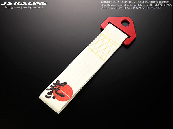 J's Racing Tow Strap - White