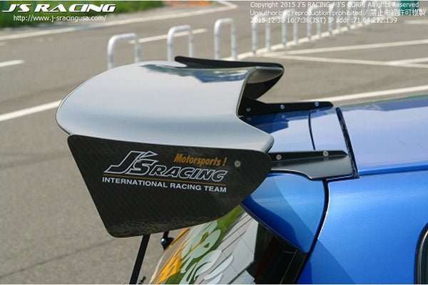 J's Racing 3D Wet Carbon GT Wings - 92-95 Civic (EG6)