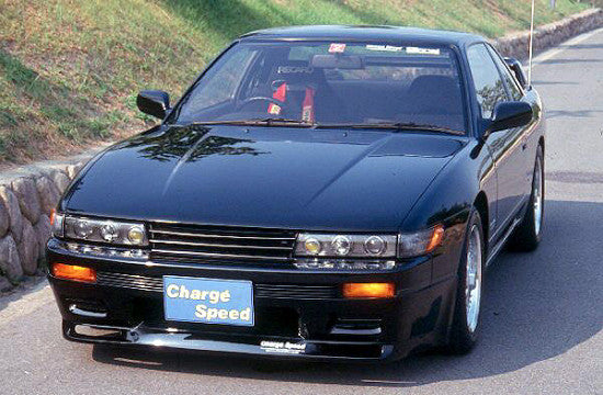 ChargeSpeed OEM Carbon Hood - 89-94 Nissan 240SX