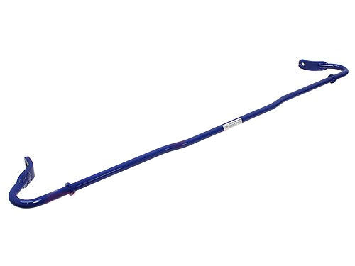 Cusco Rear Sway Bar (16mm) - 12+ FR-S / BRZ / GT-86