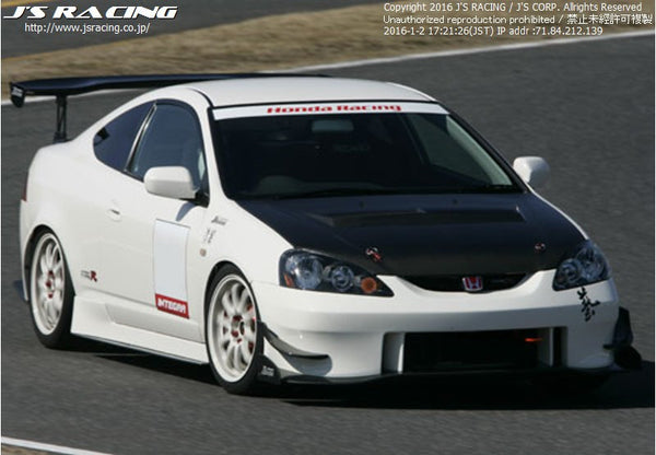 J's Racing Canards for 02-06 RSX (DC5) Type-S Front Bumper