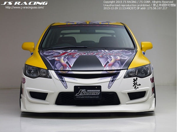 J's Racing Type-X Front Lip - FD2 Civic