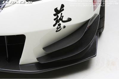 J's Racing Canards for 06-11 Civic (FA5/FD2) Type-S Front Bumper