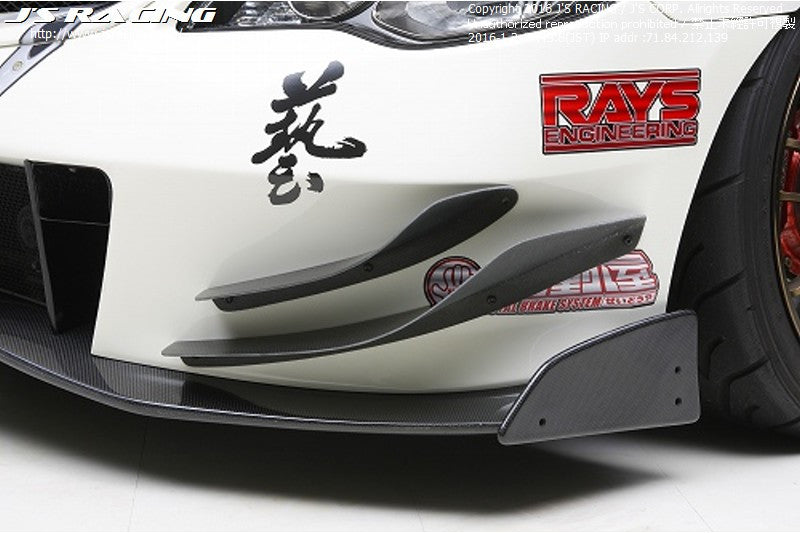 J's Racing Type-S Side Wing Set for 06-11 Civic (FA5/FD2) Type-S Bumper