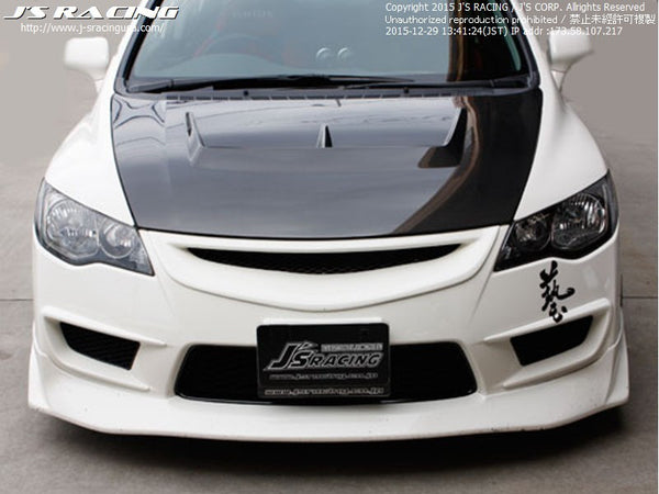 J's Racing Type-S Hood - FD2 Civic