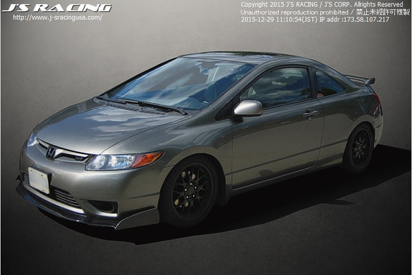 J's Racing Front Lip - 06-11 Civic Coupe(FG2)