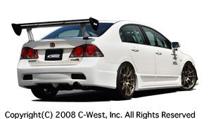 C-West Rear Bumper - 06-11 Civic Sedan (FA5)