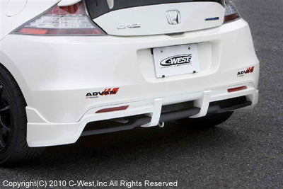 C-West Rear Lip - 11+ CR-Z (ZF1)