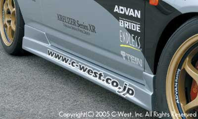 C-West Side Skirts - 02-06 RSX (DC5)