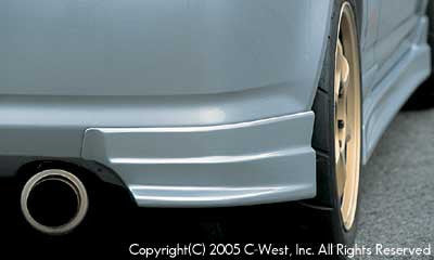 C-West Rear Under Fins - 02-04 RSX (DC5)