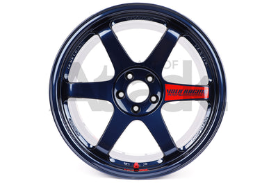 "Volk Racing TE37SL Wheels - 19"" Mag Blue - 2020+ Toyota Supra A90 Spec"