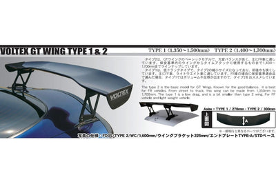 Voltex Type 2 GT Wings (1700mm) - Various Applications