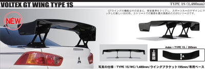 Voltex Type 1S GT Wings (1460mm) - Various Applications