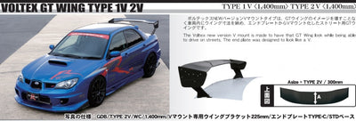 Voltex Type 1V GT Wing (1300mm) - 00-09 S2000 (AP1/2)