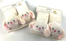 Kelly Baby 2 Pack Baby Seat Belt Covers Bunny Babies  All Brand NEW  48 PCS in Master Case $95 + Shipping