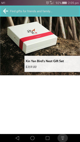 Xin Yan Bird's Nest Pressie Singapore Proof 1