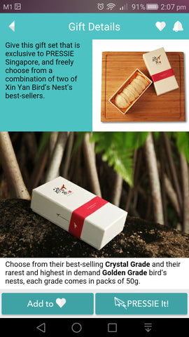 Xin Yan Bird's Nest Pressie Singapore Proof 3
