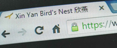 Xin Yan Bird's Nest SSL Encryption